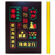 מחברת A5 מעוצבת שלטי ניאון Neon Hong Kong Style